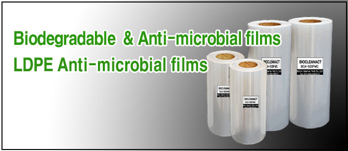 microban antimicrobial protection